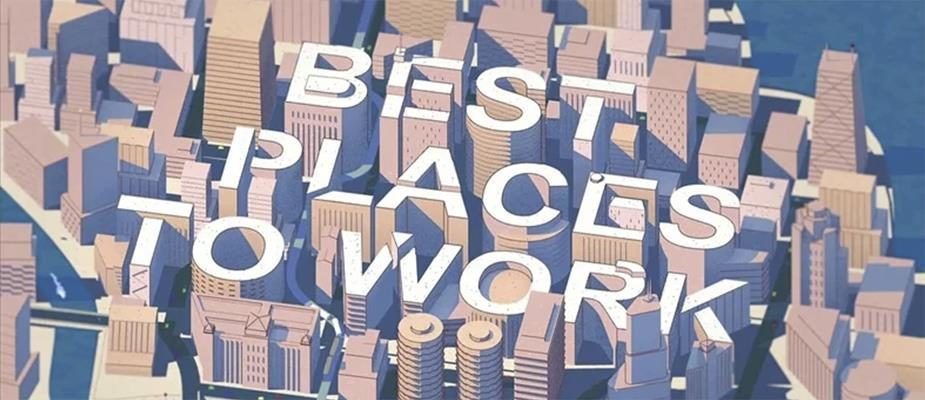 DMC Named a Finalist for Chicago's Best Places to Work 2019