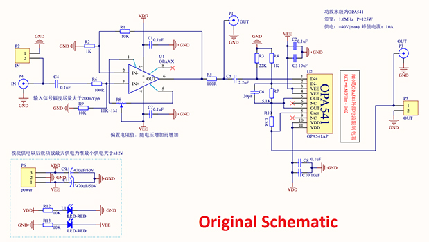 Original Chinese schematic of OPA541 module