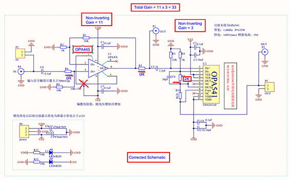 Corrected Chinese schematic of OPA541 module