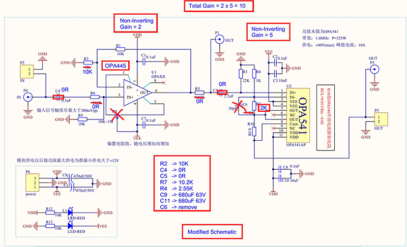 DIY Function Generator Amplifier Schematic