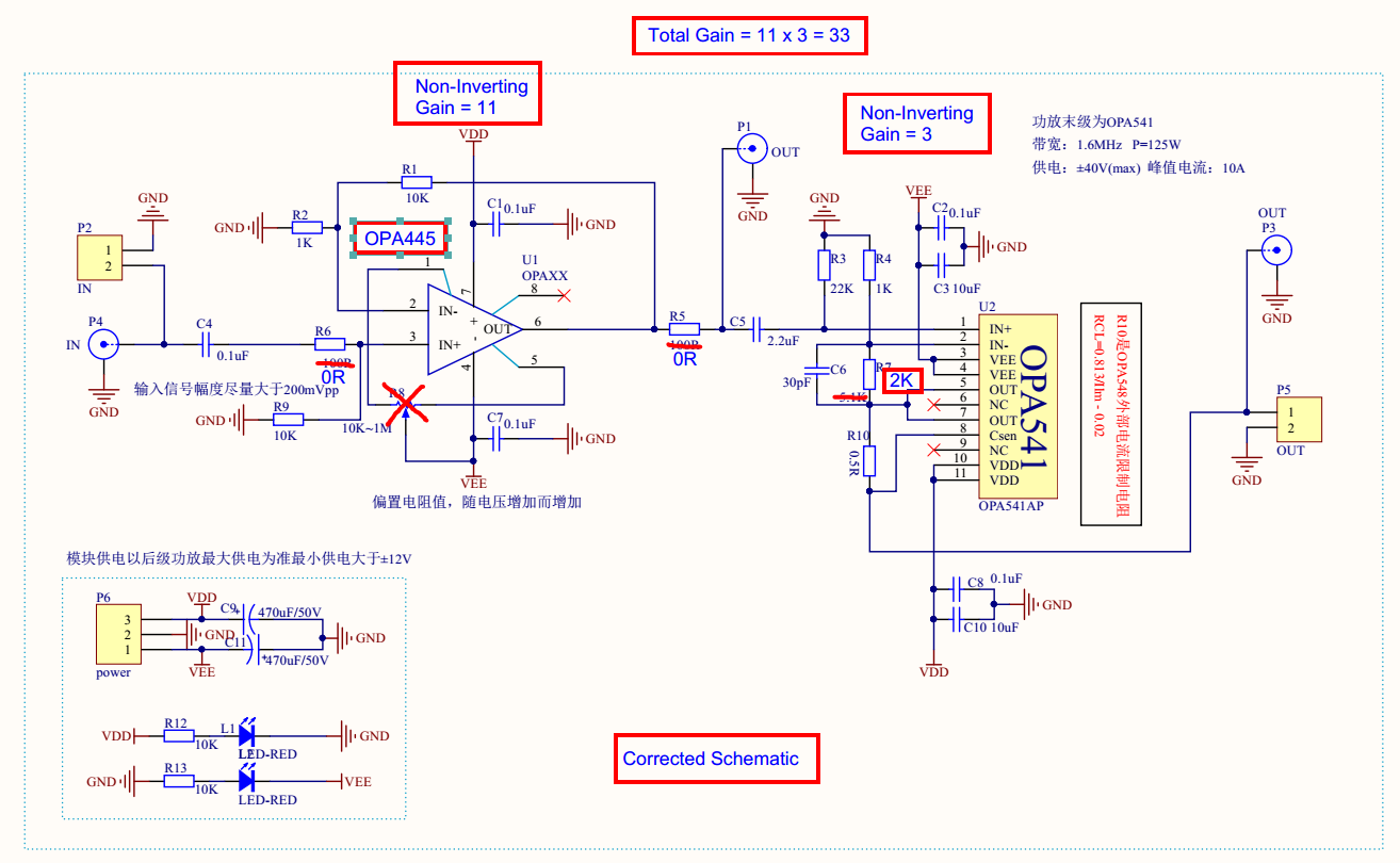 Low Cost Function Generator Amplifier Diy Dmc Inc Operational Schematic Corrected Chinese Of Opa541 Module