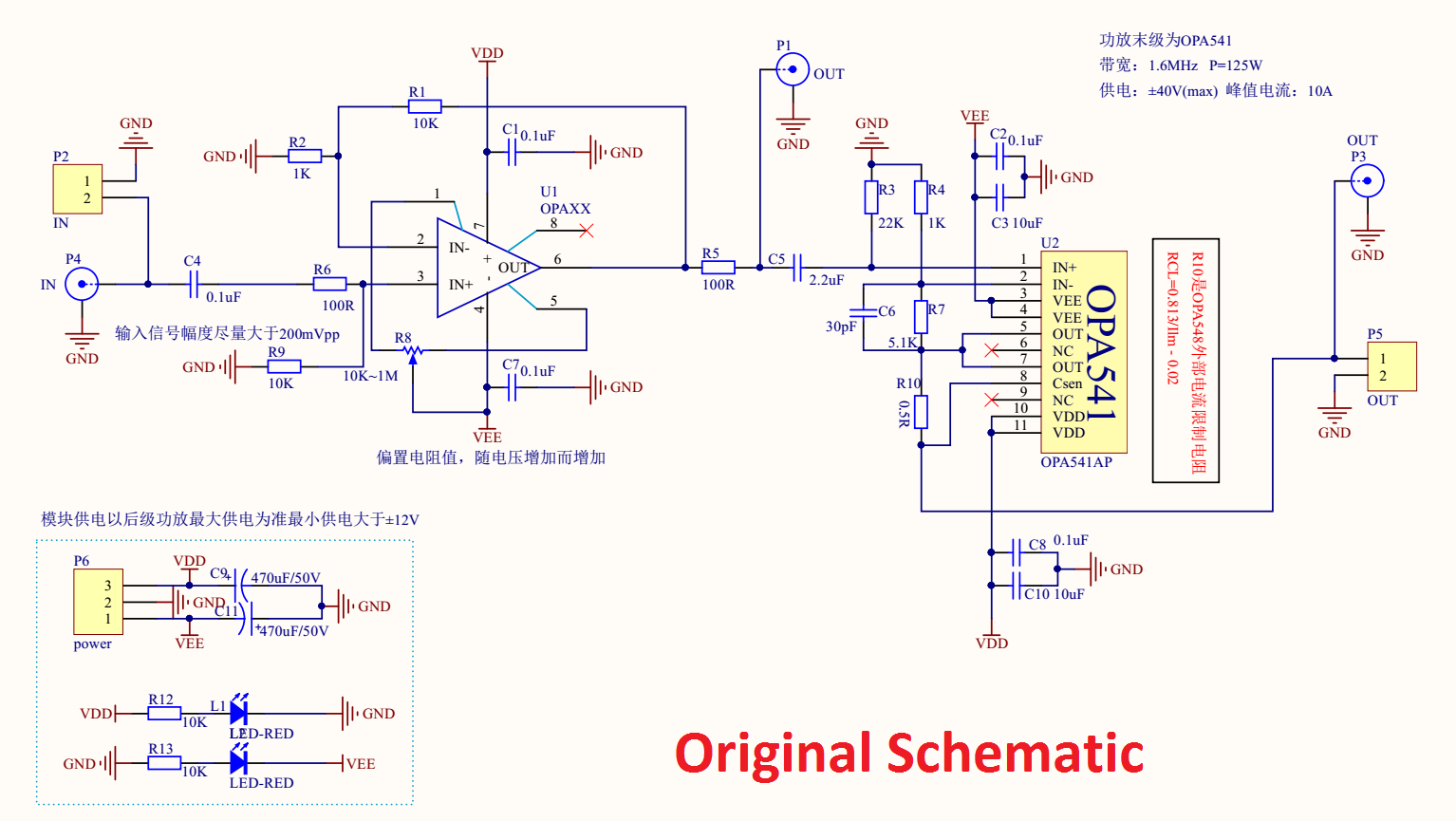 Low Cost Function Generator Amplifier Diy Dmc Inc Simple Bird Sound Circuit Diagram Electronic Original Chinese Schematic Of Opa541 Module